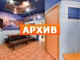 Сауна Жар-птица Челябинск, Дивная улица, 9, посёлок Северный
